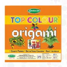 Sundaram Origami Paper - 20 Sheets