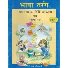 Allied Publishers Bhasha Tarang Saral Manak Hindi Vyakaran & Rachna Saar Class 3