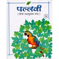 Allied Publishers Pallavi Hindi Readers Class 3