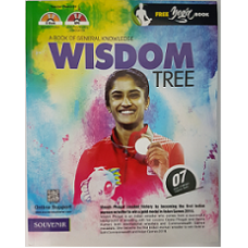 Souvenir Wisdom Tree General Knowledge - Class 7