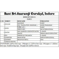 Sant Sri Asaramji Gurukul Class 1 Set