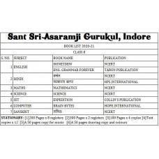 Sant Sri Asaramji Gurukul Class 8 Book Set